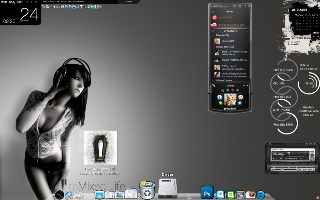 My_Sexy_EmergeDesktop